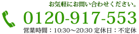 2019年最新海外 [SF-HB452SYXN]INAX キッチン水栓 キッチン用水栓 おしゃれ クロマーレ ハンドシャワー付シングルレバー混合水栓 ホース引出長さ約:400mm ワンホールタイプ 混合水栓 寒冷地 キッチン用 LIXIL 混合水栓 キッチン 水栓 蛇口 LIXIL リクシル【送料無料】 キッチン水栓金具 おしゃれ, ホシノムラ:5a1d4469 --- hospitaldeolhosrb.com.br